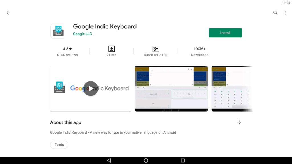 Install Google Indic Keyboard on PC