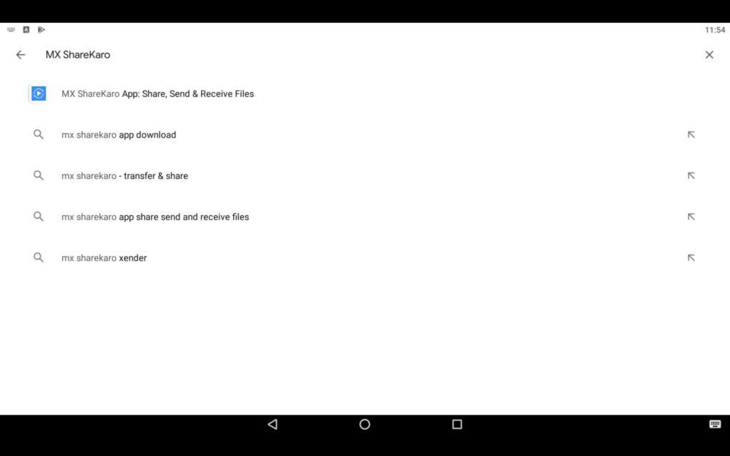 Search File Transfer App